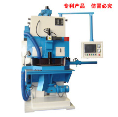 grinding machine for spring end