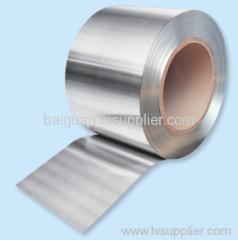 white copper pipe