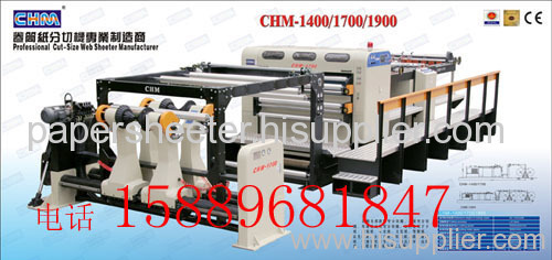 A4 copy paper sheeter and packing ream machine