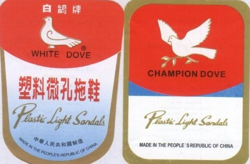 FUJIAN PROVINCIAL LIGHT INDUSTRIAL PRODUCTS IMP.& EXP. (GROUP) CORP.