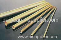 Aluminum Brass Condenser Tubes
