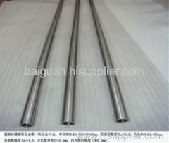 Titaniumalloy tube