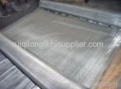 Stainless steel net