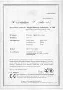 CE CERTIFICATE FOR JUICER