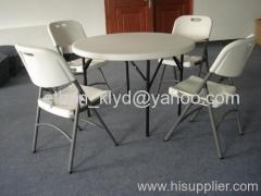 Mental Folding Plastic Round Chairs & Tables