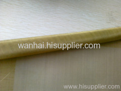 brass woven wire cloth for filter