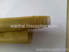 120mesh brass wire cloth