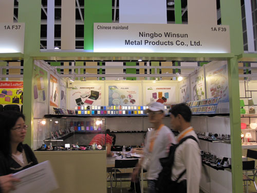 HKTDC Hong Kong Gifts & Premium Fair2011