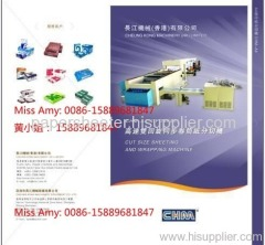 A4 A3 F4 paper sheeter cutter with wrapping machine