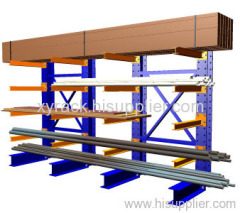 warehosue cantilever racks