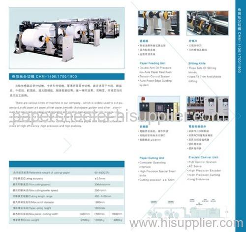 Paper cutter/paper sheeter/paper converter/paper sheeting machine/paper cutting machine