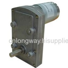 RECOMMAND DC GEAR MOTOR