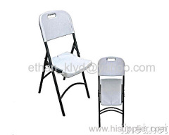 Outdoor Folding Plastic Chair KLY-A2