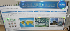 PVC poster printing products