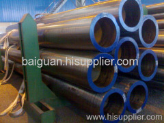 ASTM A192 Cold Drawn Seamless pipe