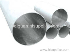 DIN17175 large diameter seamless steel pipe