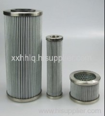 replacement FILTREC oil filter