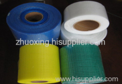 White Fiberglass Mesh Self-adhesive Tape