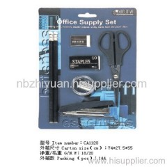 Stationery Tool Set