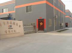 Xinxiang City Huahang Filter Co., Ltd.