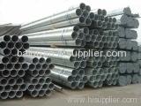 DIN 2440 galvanized steel pipe