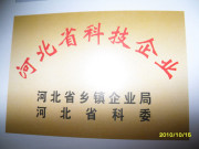 our certificate 1