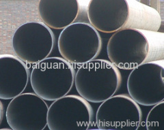45# rectangle steel pipes