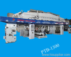 PTB-1300 Steam Heating Photo Paper Coating Machine