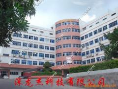 Shenzhen Long Jie Technology Co., Ltd.