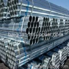 Q345A galvanized steel pipe
