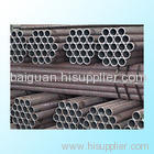 20# galvanized steel pipe
