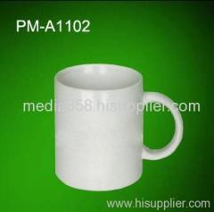 heat transfer mug