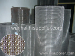 filtering wire mesh