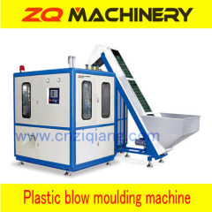 used stretch blow molding machine