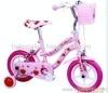 2011 kids bike