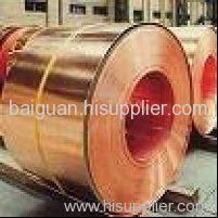 201 Stainless Steel Strips