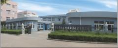 Ningbo Beilun Jingcheng Electronic Co., Ltd.