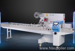 Food Packing Machinery