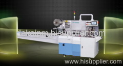 Auto Packaging Machine