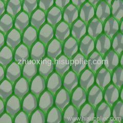 Plastic nettings