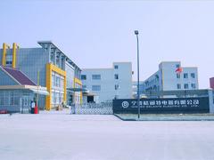 Ningbo Gelante Electric Co., Ltd.
