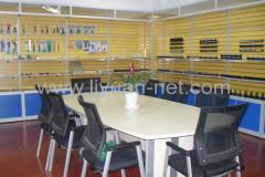 Ningbo Liyuan Electronics Co., Ltd.