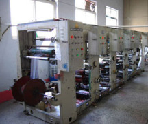 Qingdao Xirong Plastic Co., Ltd.