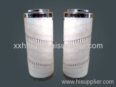 hydraulic pall filters