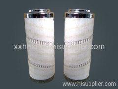 alternative pall oil filter