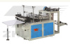 Computer Heat-sealing and Cold-cutting bag-making Machine -GFQ-500/1200