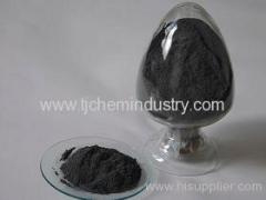 Cobalt oxide