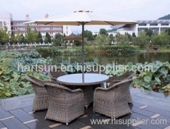 Garden wicker dining table chairs