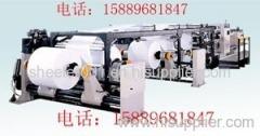 paper sheeter/paper sheeting machine/folio size sheeter/cut size sheeter