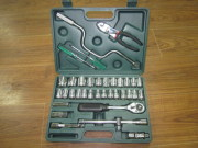 YD-3032 35pcs socket set